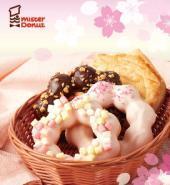 Mister Donut週五刷國泰卡消費