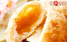 國光蒸饅頭 5.0折! - 饅頭+麥芽燒餅組合(店取)