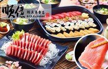順億鮪魚專賣店 5.0折! - 4人日式套餐:生魚片、握壽司等