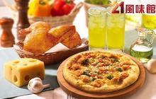 21世紀風味館 6.6折! - 雙人烤雞/炸雞+披薩組合餐