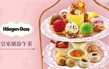 Häagen-Dazs 6.7折! - 皇家四人午茶:冰淇淋珠寶盒等