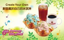 COLD STONE 6.0折! - 雙人中杯自創冰淇淋+紅茶/咖啡