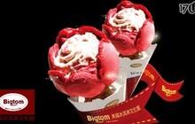 Bigtom美國冰淇淋文化館 5.3折! - 覆盆子冰酪/芒果 玫瑰甜筒2支