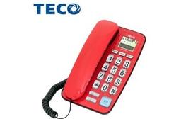 TECO 東元時尚小巧來電顯示有線電話 XYFXC601