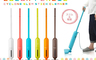 瘋狂賣客 7.4折! - CCP color pencil 彩色吸塵器