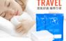 生活市集 1.7折! - 拋棄式旅行保潔枕套床單,限時1.7折
