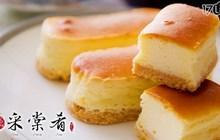 采棠肴鮮餅鋪 6.8折! - 原味乳酪條(10條/盒)