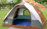 生活市集 5.9折! - 露營便利雙層速搭帳篷,限時5.9折