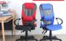 生活市集 5.6折! - 透氣D型護腰全網電腦椅,限時5.6折