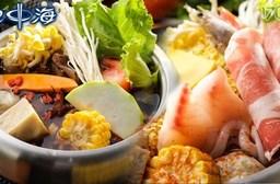 只要130元即可享有【地中海火鍋‧定食】原價250元單人鍋:(A)地中海火鍋/(B)韓式部隊鍋。