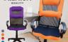生活市集 3.8折! - 米提雅人體工學電腦椅,限時3.8折