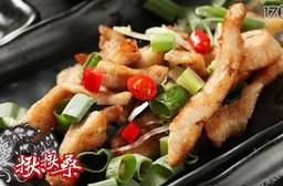 只要265元(雙人價)起即可享有【揪揪桑鐵板燒】原價最高450元雙人套餐:(A)揪桑餐/(B)主打餐。