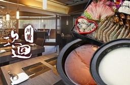 只要395元(雙人價)起即可享有【次迴麻辣鍋物】原價最高1,210元雙人鍋物:(A)經典套餐/(B)豪華套餐。
