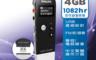3C市集 6.0折! - 飛利浦數位4G錄音筆,限時6.0折