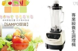 只要3,750元(含運)即可享有【SAMPO聲寶】原價5,988元專業級養生調理機(KJ-YA20W)1台,享1年保固。