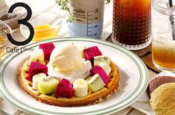 【3 Cafe Studio】繽紛鮮果圍繞著金黃鬆餅,清甜爽口搭配香草冰淇淋的沁涼綿密,佐以美味鬆餅,完美組合在口中綻放甜美層次,每口都是幸福的延伸! 中山區 只要299元(雙人價),即可享有【3 Cafe Studio】雙人甜蜜分享〈香草冰淇淋水果鬆餅一份 + 手工餅乾二片 + 飲品:拿鐵/美式咖啡/紅茶/綠茶/海鹽冰紅茶/海鹽冰綠茶/氣泡檸檬醋 任選二〉