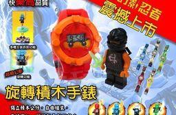 幻影忍者玩具積木電子錶 超級幻影旋轉  公仔對戰組裝