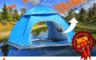 生活市集 4.0折! - 秒開防蚊抗UV露營帳篷,限時4.0折