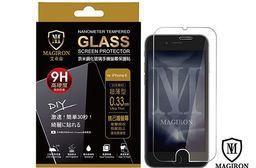 iPhone 6 / 6s 鋼化玻璃螢幕保護貼