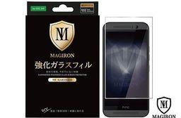 HTC M9 鋼化玻璃螢幕保護貼