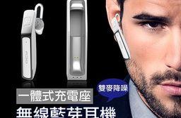 QCY正品 J07無線4.0藍芽耳機 一體式充電座 超長待機時間 商務入耳式耳掛雙麥降噪藍牙耳機