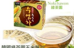 Nokchawon綠茶園-玉米鬚茶(50包/盒)