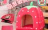 生活市集 4.4折! - 卡哇伊草莓造型寵物睡窩