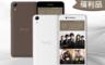 3C市集 6.9折! - HTC Desire 728 4G手機