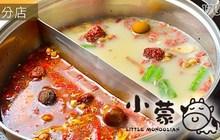 小蒙牛頂級麻辣養生鍋 9.4折! - 平日中午四人吃到飽