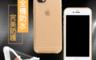 3C市集 2.6折! - iPhoneTPU手機防水殼