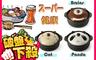 123團購網 2.5折! - 破盤價-超高性能可愛卡通陶瓷砂鍋