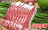 好魚網 5.3折! - 美國牛培根烤肉火鍋肉片