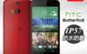 生活市集 2.9折! - HTC Butterfly2 4G手機