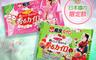 生活市集 5.3折! - 日本限定香氛貼式暖暖包