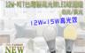 3C市集 3.6折! - 彩虹家族LED12W球泡燈