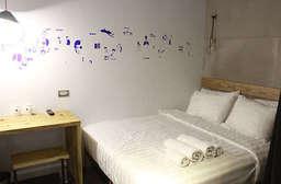 台北 位處台北市核心地段,近台北車站、西門町!【正.旅館】香港來台開設,特殊設計風格旅館!打造充滿藝術氣息休憩空間,帶您品味生活,享受渡假的悠閒時光! 只要1480元,即可享有【正.旅館】舒適、便利及充滿藝術氣息的【正.旅館】,臨近台北車站及西門町商圈,是旅人在繁忙台北最佳的住宿夥伴~雙人住宿專案〈含標準雙人房(一大床)住宿一晚 + WIFI + 免費咖啡機使用〉