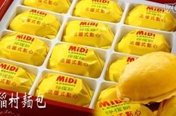 外帶:只要109元起即可享有【稻村麵包】原價最高350元檸檬蛋糕:(A)4入方案/(B)乙盒方案(12入)。