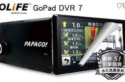 只要4,590元起(含運)即可享有【PAPAGO!】原價最高8,290元GoPad DVR 7多功能Wi-Fi 7吋行車記錄聲控導航平板:(A)行車記錄聲控導航平板1台/(B)行車記錄聲控導航平板+32G記憶卡1組。