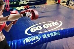 只要588元即可享有【GO GYM健身俱樂部】原價1,980元密集訓練14天VIP會籍:含室內溫水游泳池、水柱SPA、三溫暖、紅外線舒療、壁球場、TRX懸吊式訓練、360大型循環訓練站、超級英雄主題肌力訓練區、開放式功能性訓練區、義大利進口健身器材等設備及街舞、各式有氧、ZUMBA、拉丁、皮拉提斯、飛輪等課程+Inbody身體組成分析一堂。