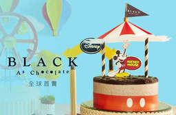 【Black As Chocolate】迪士尼系列復刻版5吋蛋糕新登場!水果雙重奏搭配主題樂園新包裝,視覺味蕾效果滿點,不論大人小孩都喜歡! 8家分店 只要799元起,即可享有【Black As Chocolate】全球首賣! A.復刻迪士尼5吋米奇蛋糕一個 / B.復刻迪士尼5吋米妮蛋糕一個 / C.A方案+限量米奇隨行杯一個 / D.B方案+限量米妮隨行杯一個