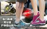 17LIFE 4.1折! - 出清強力防滑男女款戶外登山鞋