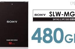 只要4,490元(含運)即可享有【SONY】原價4,990元480GB SSD固態硬碟(SLW-MG4)1入,購買享3年保固!