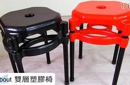 平均每組最低只要1,128元起(含運)即可購得雙層塑膠椅1組/2組(6張/組,同色),顏色:黑色/紅色。