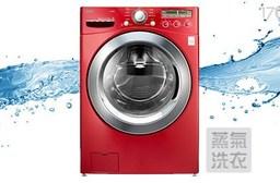 只要29,280元(含運)即可享有【LG 樂金】原價34,900元6 Motion DD直驅變頻蒸氣滾筒洗衣機(WD-S17NRW)1台,購買享1年全機保固+10年馬達保固!