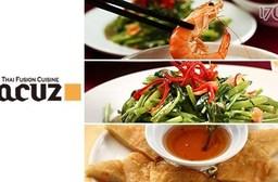 吃到飽!只要399元即可享有【Lacuz《台大公館店》】原價528元平日單人超值吃到飽(25道菜色)。