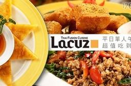吃到飽!只要349元即可享有【Lacuz《台大公館店》】原價528元平日單人午餐超值吃到飽(25道菜色)。