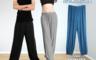 生活市集 4.0折! - 大尺碼寬鬆機能運動褲
