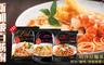 新加坡百勝廚 6.3折! - 叻沙拉麵系列