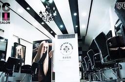 只要999元起即可享有【奧創髮藝 o-chi hair salon】原價最高4,500元燙染護專案:(A)春夏質感造型燙/染專案/(B)髮質重建日本原裝結構式護髮/深層清潔頭皮4階段養護(2選1)。