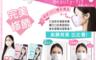 生活市集 4.7折! - 日本IRIS3D美顏口罩